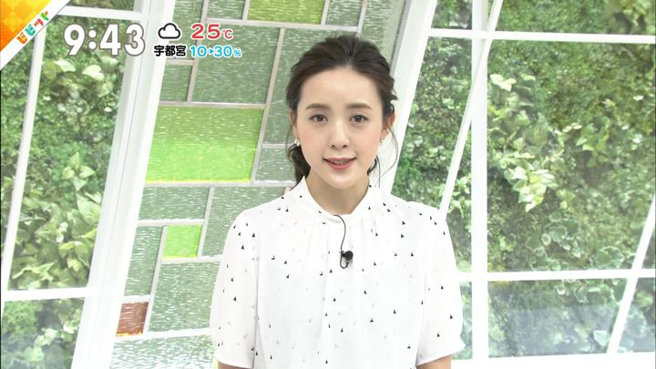2019年05月31日古谷有美の画像15枚目
