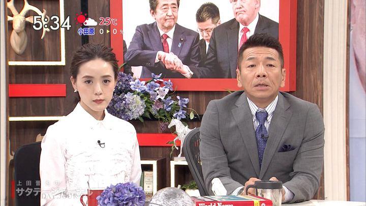 2019年06月01日古谷有美の画像01枚目