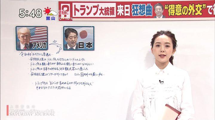 2019年06月01日古谷有美の画像02枚目