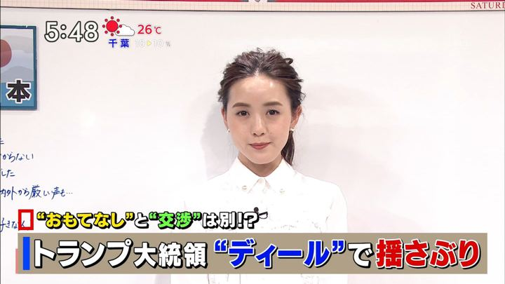 2019年06月01日古谷有美の画像03枚目