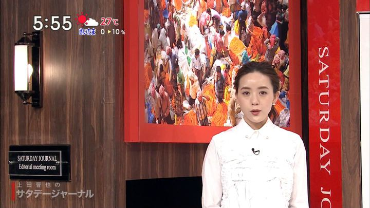 2019年06月01日古谷有美の画像04枚目