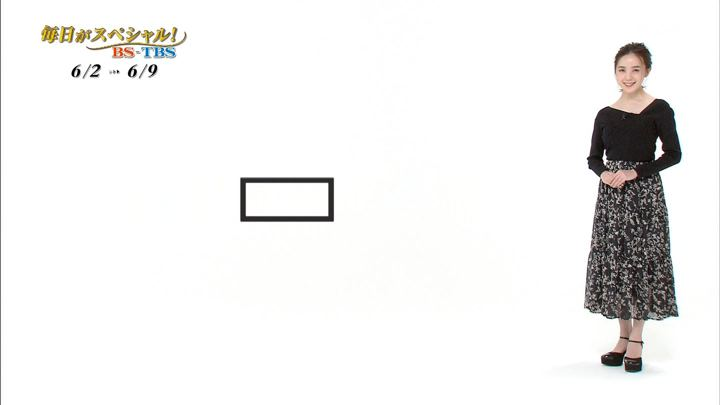 2019年06月02日古谷有美の画像04枚目