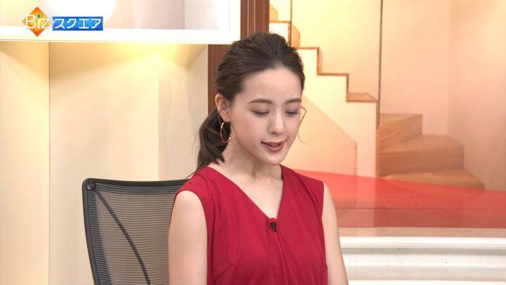 2019年06月02日古谷有美の画像24枚目