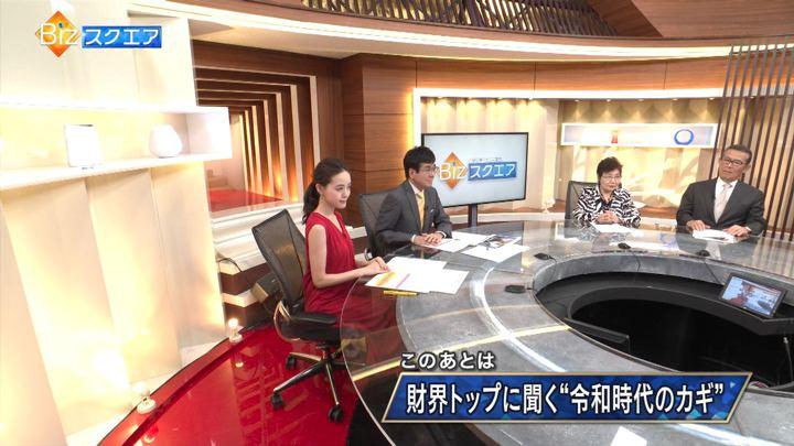 2019年06月02日古谷有美の画像28枚目