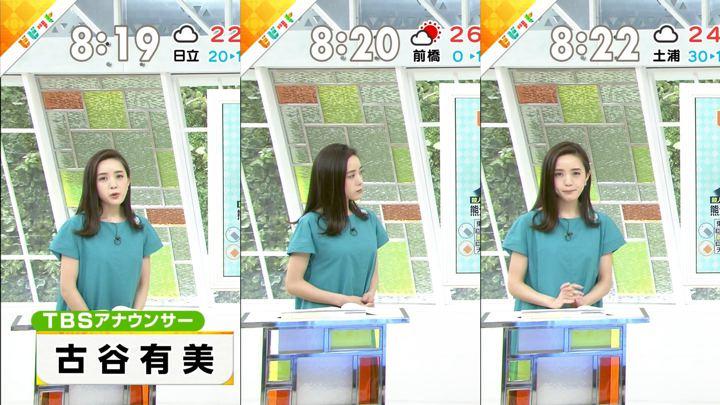 2019年06月03日古谷有美の画像01枚目