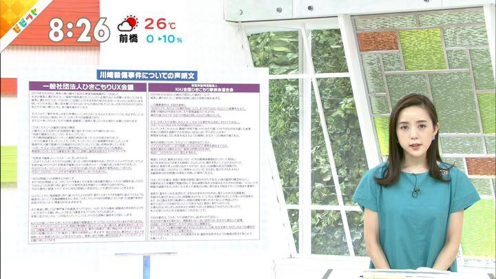 2019年06月03日古谷有美の画像02枚目