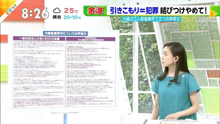 2019年06月03日古谷有美の画像03枚目
