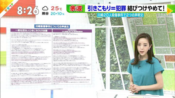 2019年06月03日古谷有美の画像04枚目