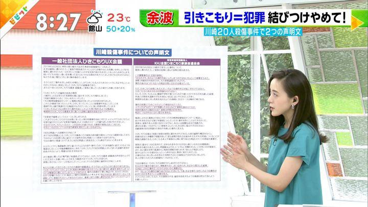 2019年06月03日古谷有美の画像06枚目