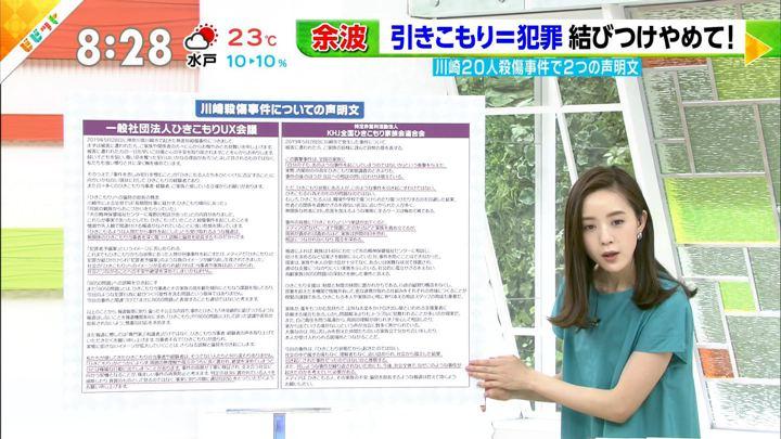 2019年06月03日古谷有美の画像07枚目