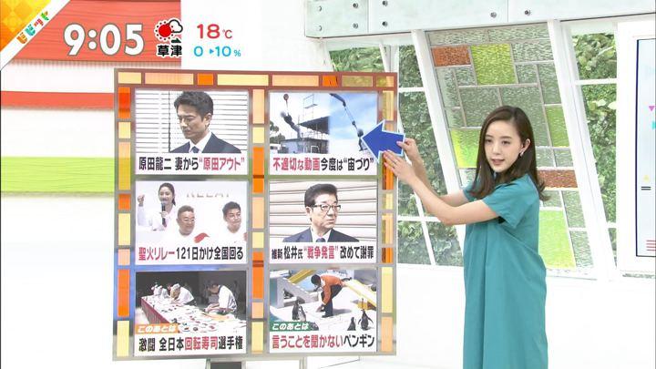 2019年06月03日古谷有美の画像09枚目