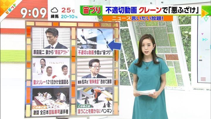 2019年06月03日古谷有美の画像10枚目