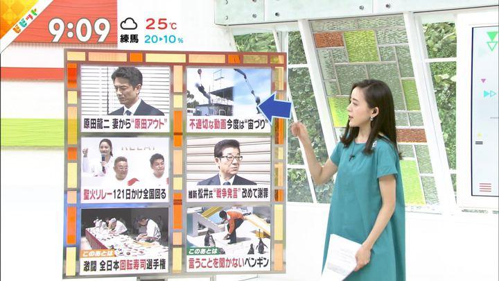 2019年06月03日古谷有美の画像11枚目