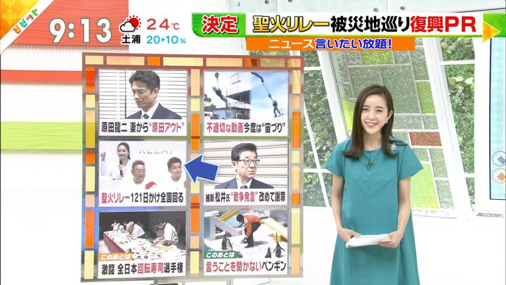 2019年06月03日古谷有美の画像13枚目