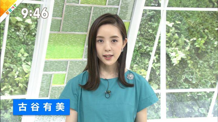 2019年06月03日古谷有美の画像14枚目