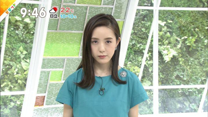2019年06月03日古谷有美の画像15枚目