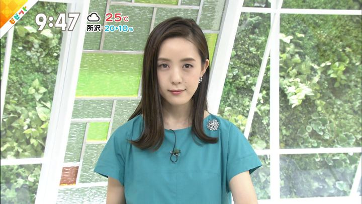 2019年06月03日古谷有美の画像17枚目