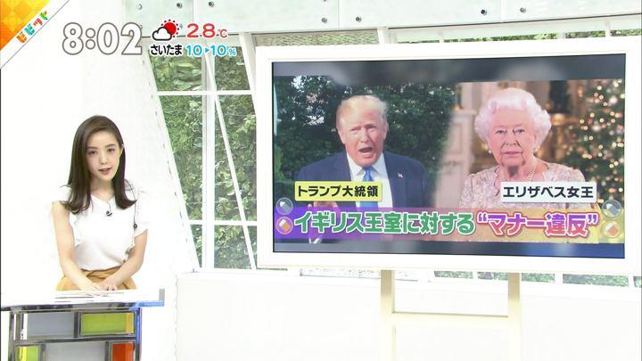 2019年06月04日古谷有美の画像01枚目