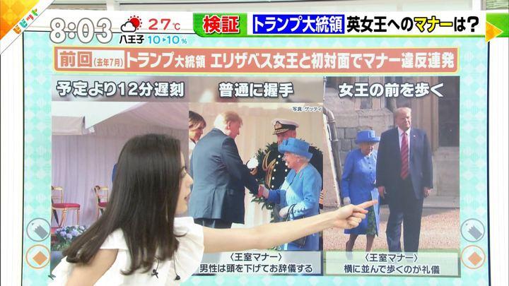2019年06月04日古谷有美の画像02枚目