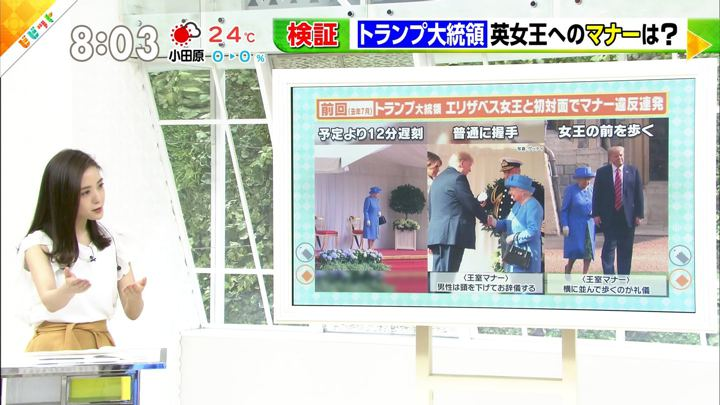 2019年06月04日古谷有美の画像03枚目