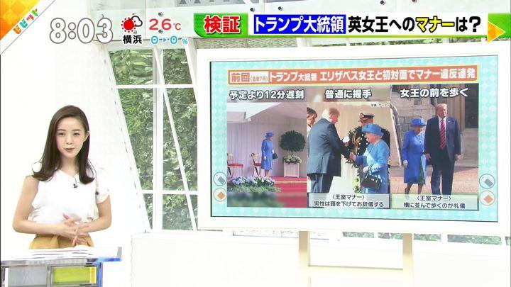 2019年06月04日古谷有美の画像04枚目