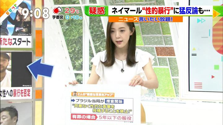 2019年06月04日古谷有美の画像07枚目