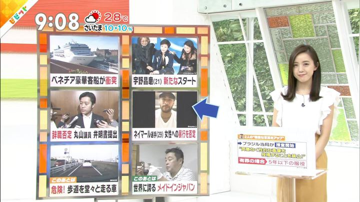 2019年06月04日古谷有美の画像08枚目