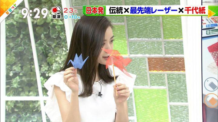 2019年06月04日古谷有美の画像11枚目