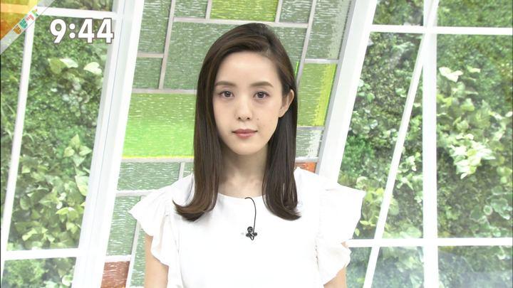 2019年06月04日古谷有美の画像13枚目