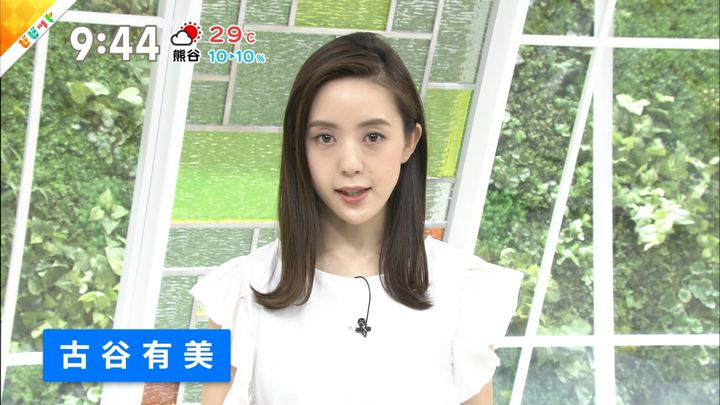 2019年06月04日古谷有美の画像14枚目