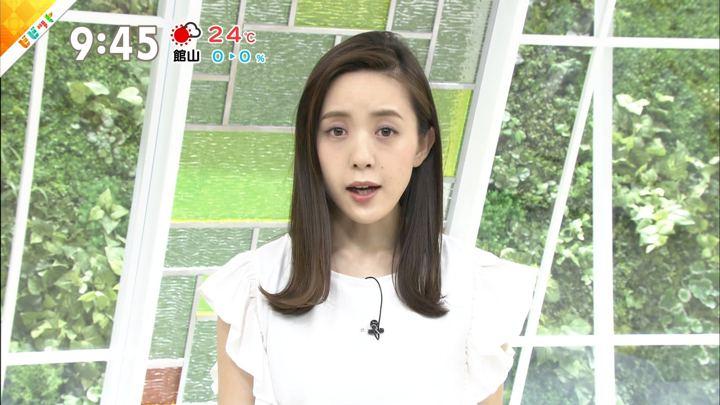 2019年06月04日古谷有美の画像16枚目