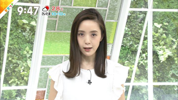 2019年06月04日古谷有美の画像18枚目