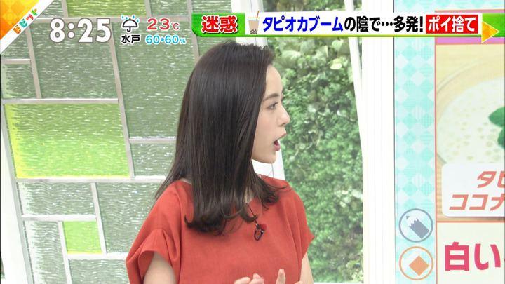 2019年06月07日古谷有美の画像01枚目
