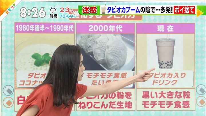 2019年06月07日古谷有美の画像02枚目