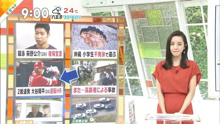 2019年06月07日古谷有美の画像11枚目