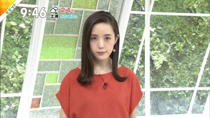 2019年06月07日古谷有美の画像13枚目