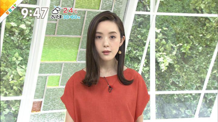 2019年06月07日古谷有美の画像14枚目