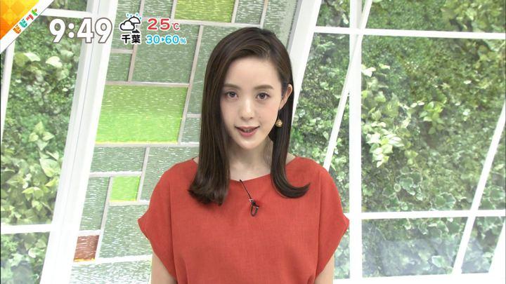 2019年06月07日古谷有美の画像16枚目