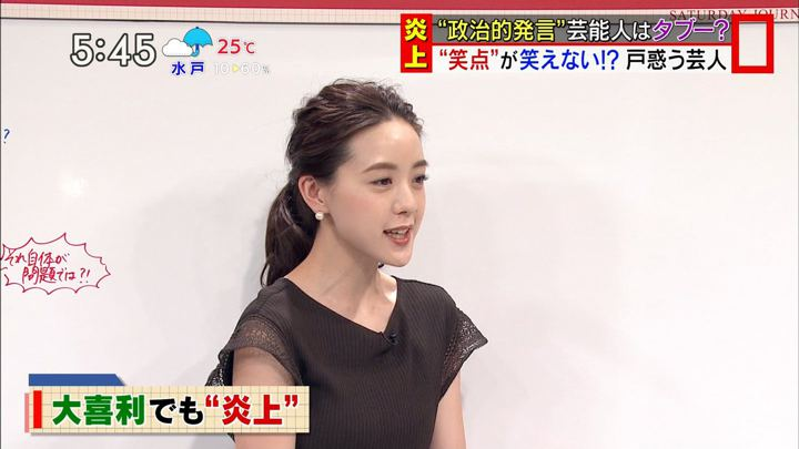 2019年06月08日古谷有美の画像05枚目