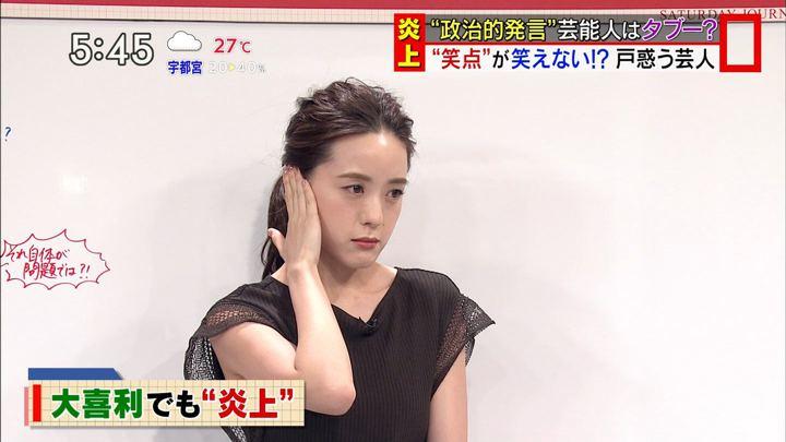 2019年06月08日古谷有美の画像06枚目