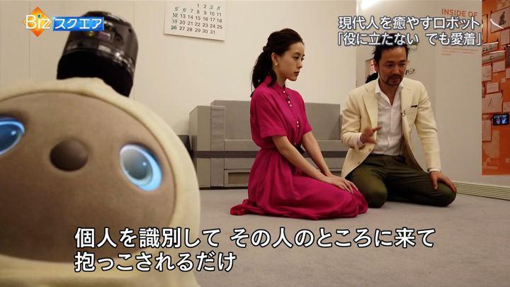 2019年06月09日古谷有美の画像11枚目