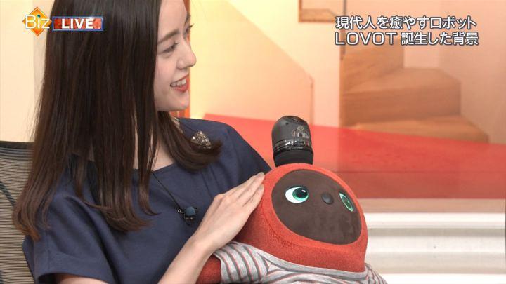 2019年06月09日古谷有美の画像17枚目