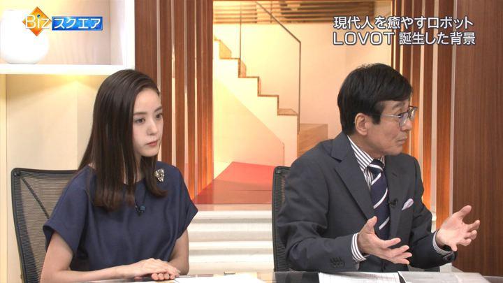 2019年06月09日古谷有美の画像19枚目