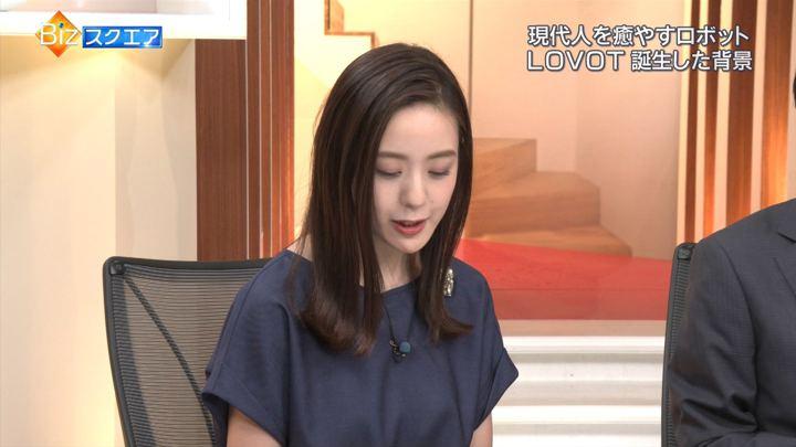 2019年06月09日古谷有美の画像20枚目