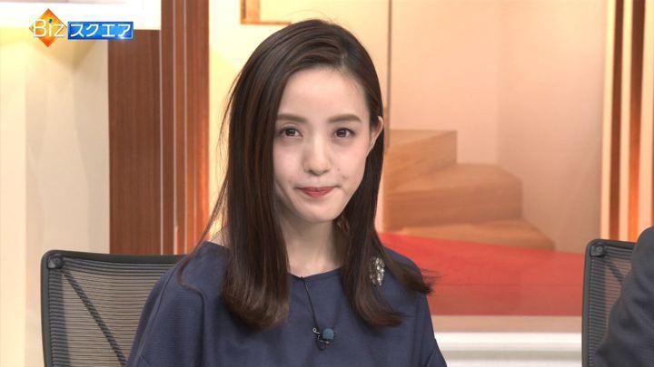 2019年06月09日古谷有美の画像24枚目