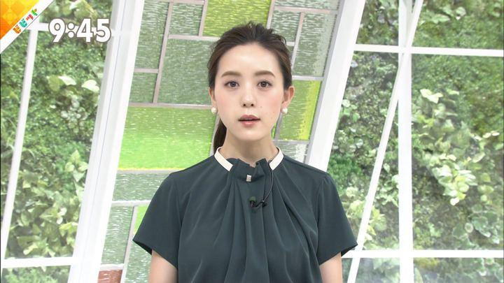 2019年06月10日古谷有美の画像09枚目