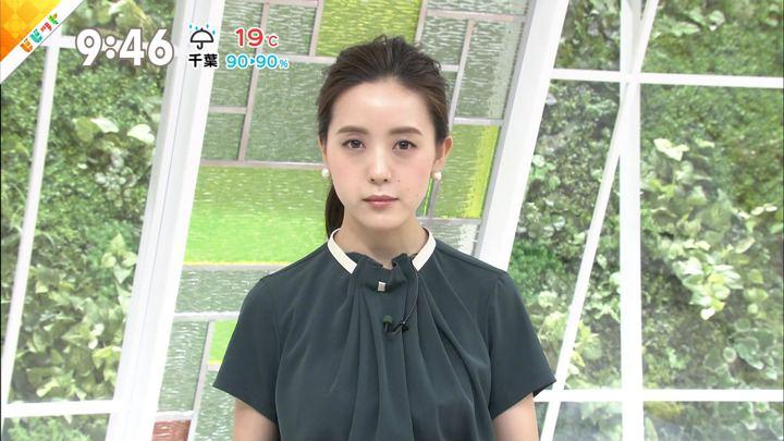 2019年06月10日古谷有美の画像11枚目