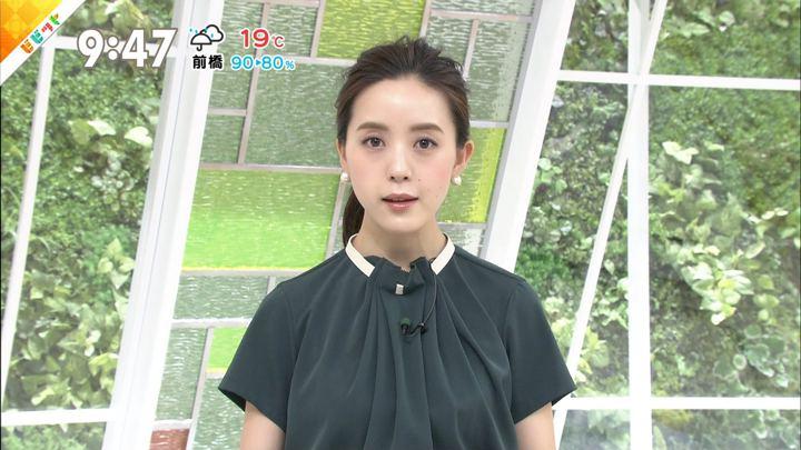 2019年06月10日古谷有美の画像12枚目