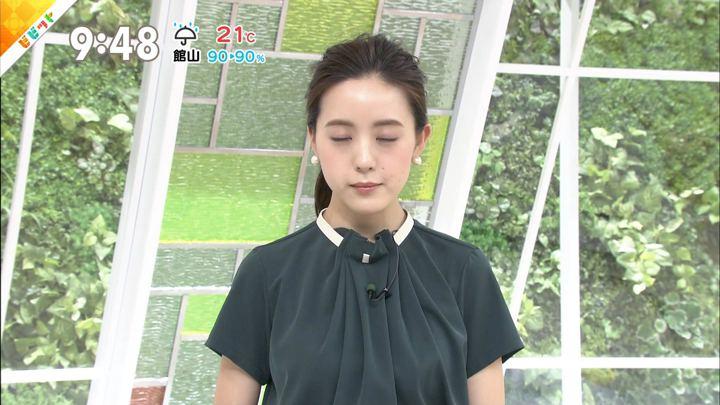 2019年06月10日古谷有美の画像13枚目