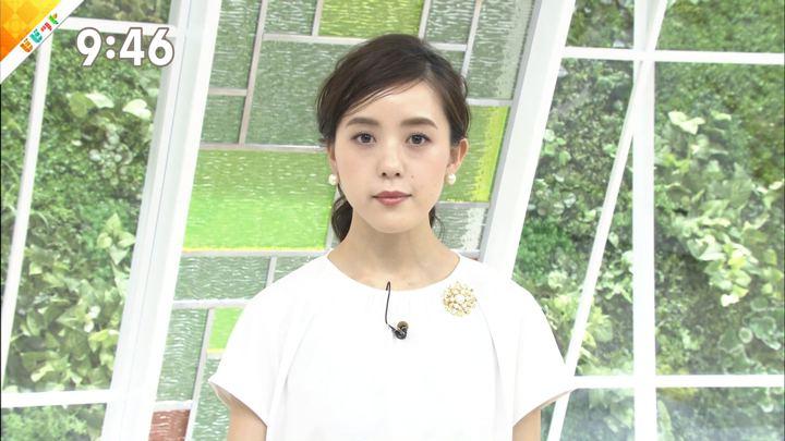 2019年06月11日古谷有美の画像11枚目